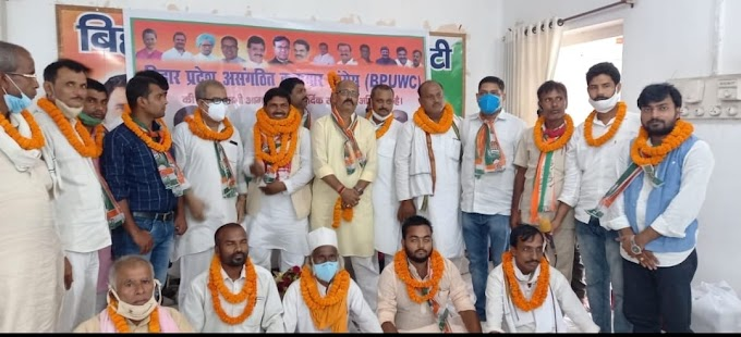 कांग्रेस नेता अविनाश झा को स्टेट को ऑर्डिनेटर बनाए जाने पर कांग्रेसी नेताओं में खुशी