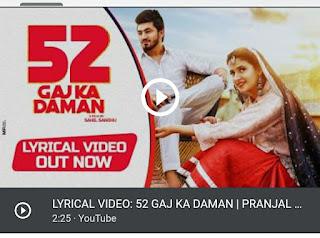 52 गज का दामन पहर मटक के चालूंगी॥ 52 Gaz ka daman per matak chalungi॥ full hindi song
