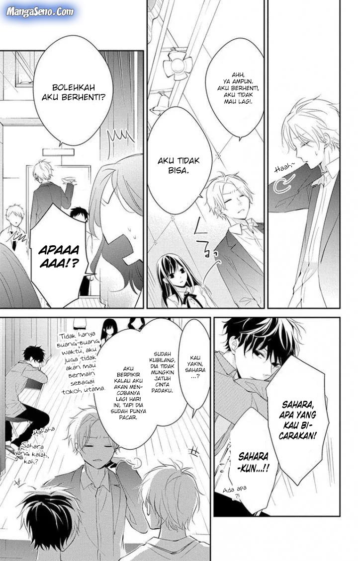 Tsuiraku JK to Haijin Kyoushi Chapter 5