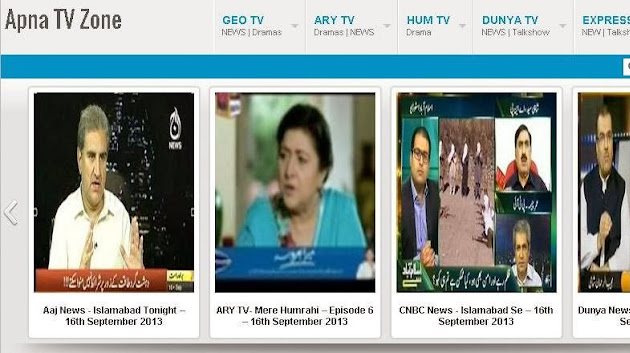 [YAML: gp_cover_alt] Apna TV Zone