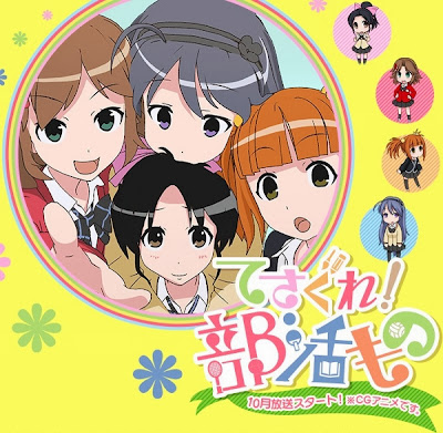 Tesagure! Bukatsumono Preview Image
