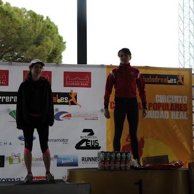 Carrera de Ciudad Real 2013 - Trofeos