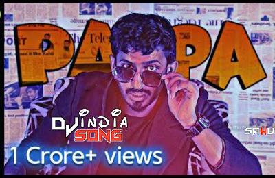 Papa Hai Papa Hai Rap Song Dj Sandip