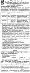 CMPFO Recruitment 2016 indgovtjobs