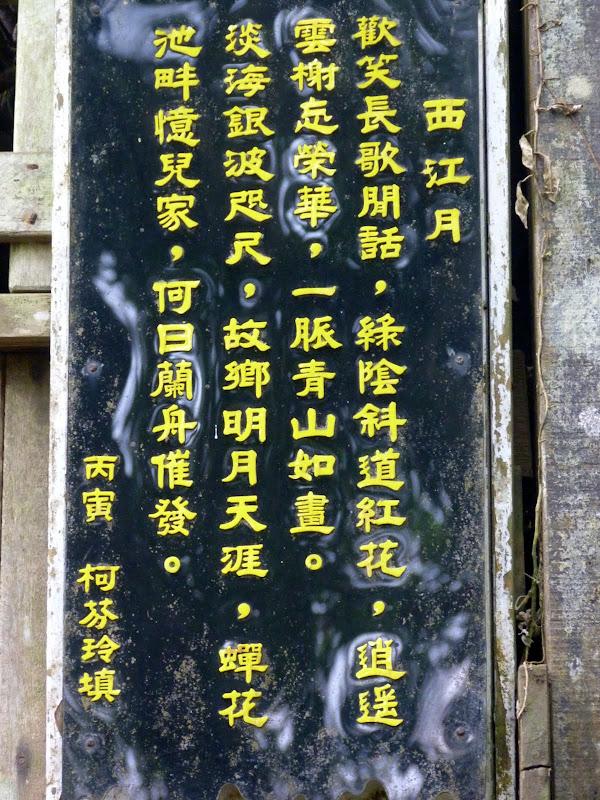 Taipei. Si Shou Shan, et la découverte des maisonnettes du professeur Y I   易教授 - P1340672.JPG