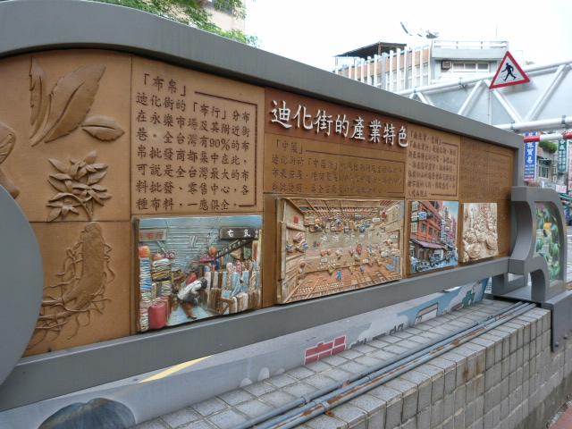TAIWAN. Taipei ballade dans un vieux quartier - P1020629.JPG