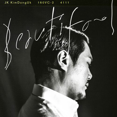 (Album) JK Kim Dong Uk - Beautifool