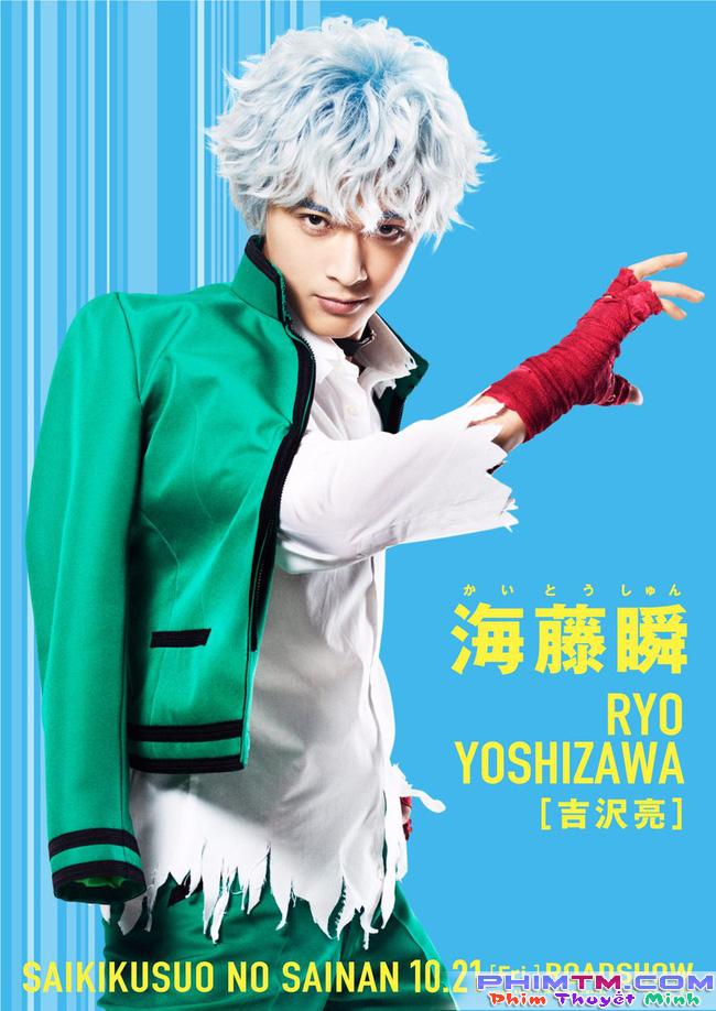 """Đây là cách """"Hotboy mặt đơ"""" Yamazaki Kento lý giải việc mình nhận nhiều live-action - Ảnh 5."""