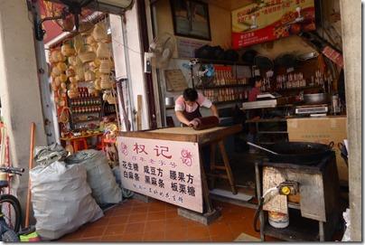 潮州牌坊街 Chaozhou Memorial Arch Street