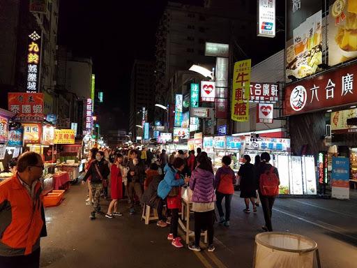 Liuhe Night Market at Kaohsiung Taiwan