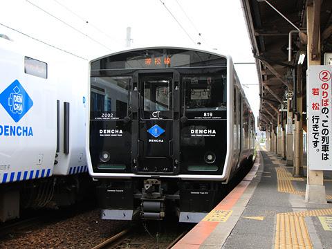 JR九州 BEC819系電車「DENCHA」 折尾駅にて