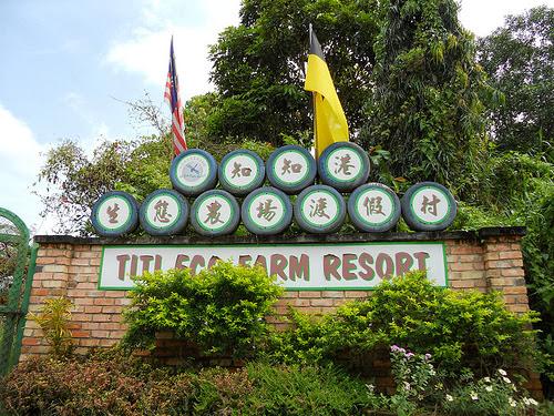 Titi-Eco-Farm