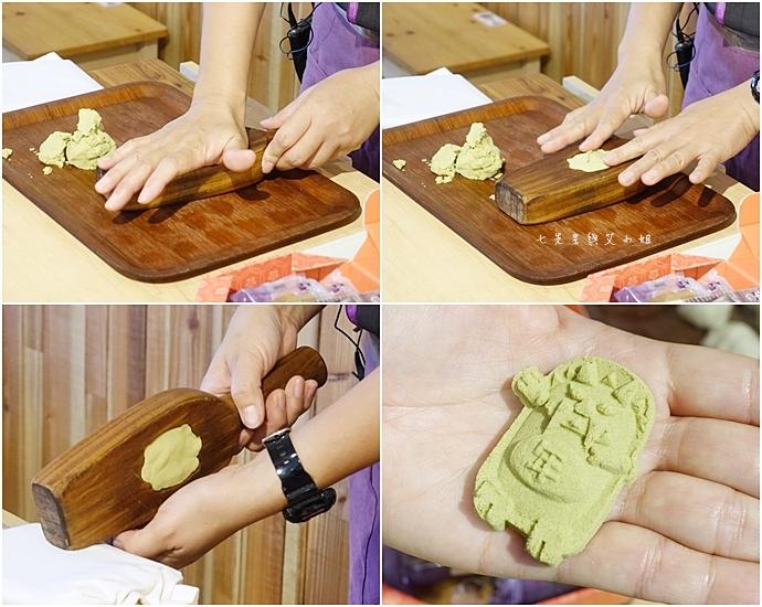 38 李亭香 平西餅 手做課程體驗 餅藝學院