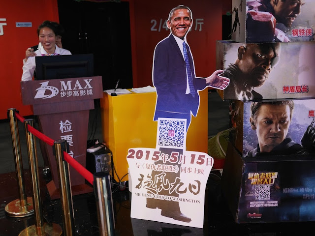 "advertisement for the film ""Mr. Deng Goes to Washington"" with a near life-size cardboard cutout of Barack Obama extending his left arm"