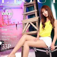 LiGui 2014.08.15 网络丽人 Model 司琪 [33P] cover.jpg