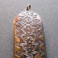 amulet10a.jpg