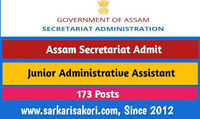 Assam Secretariat Admit Card 2021