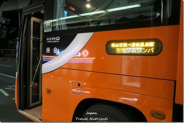 松山車站與Terminal Hotel (1)