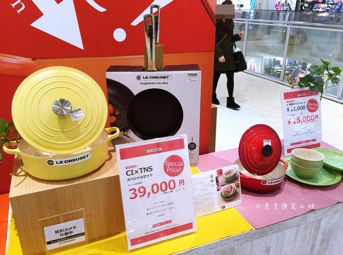 8 【東京Outlet購物趣】海濱幕張三井Outlet - LE CREUSET 鑄鐵鍋買到翻!提到手抽筋也甘願!