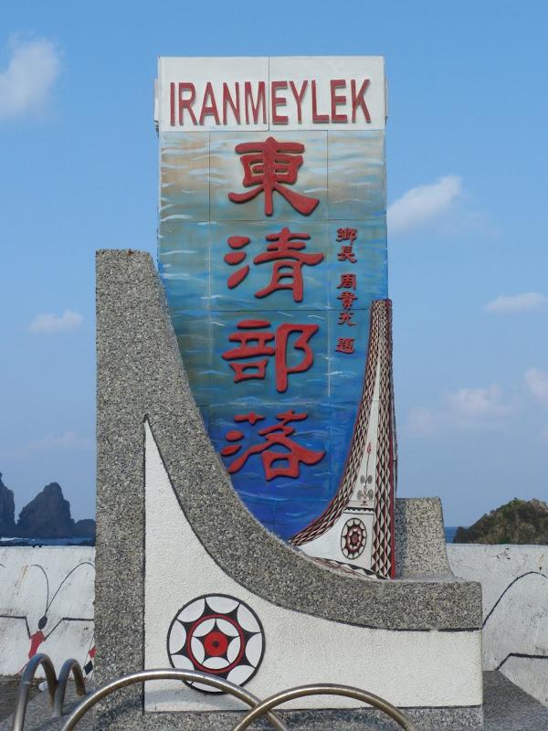 TAIWAN Ile de Lanyu - P1010316.JPG