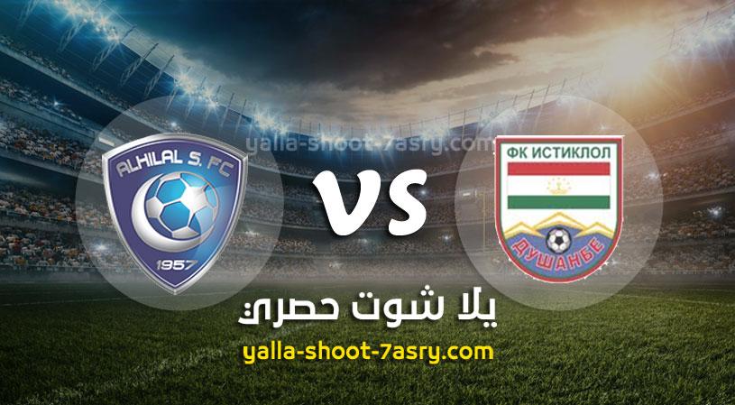 مباراة استقلال دوشانب والهلال