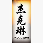 jacqueline - J Chinese Names Designs
