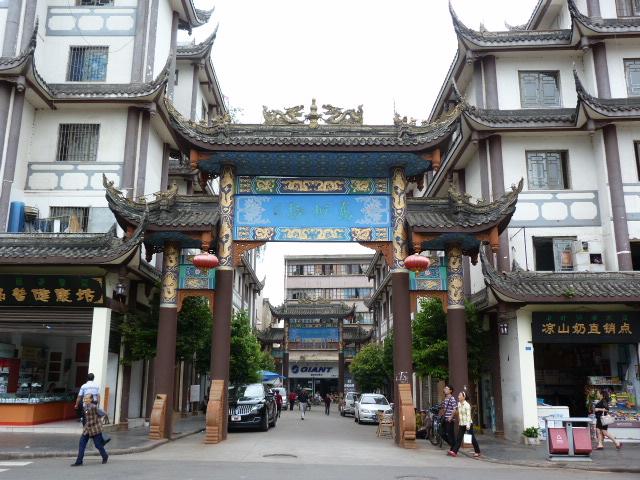 CHINE SICHUAN.XI CHANG ET MINORITE YI, à 1 heure de route de la ville - 1sichuan%2B708.JPG