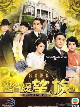 Danh Gia Vọng Tộc (SCTV9)