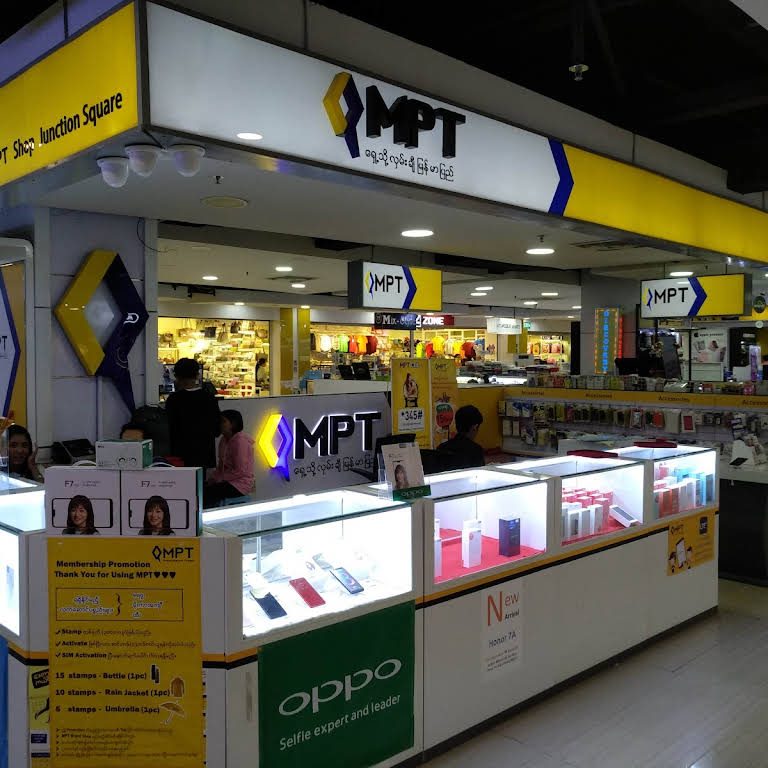 MPT SHOWROOM (JUNCTION SQUARE) - Cell Phone Store in Yangon