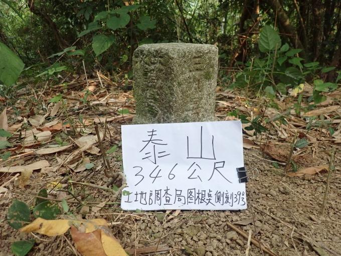 2017_0924_160346