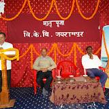 Matri Puja VKV Jairampur 2015 (13).JPG