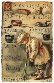 Елизавета Меркурьевна Бёмъ  (2).JPG