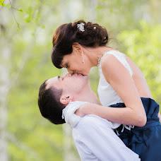 Wedding photographer Andrey Chichinin (AndRaw). Photo of 23.08.2016
