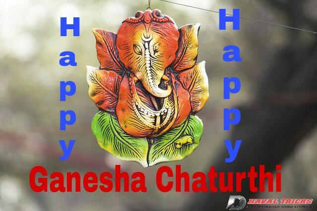 Happy Ganesha Chaturthi 2017: kya hai Ganesha Chaturthi ka khas mahatva ?  In hindi