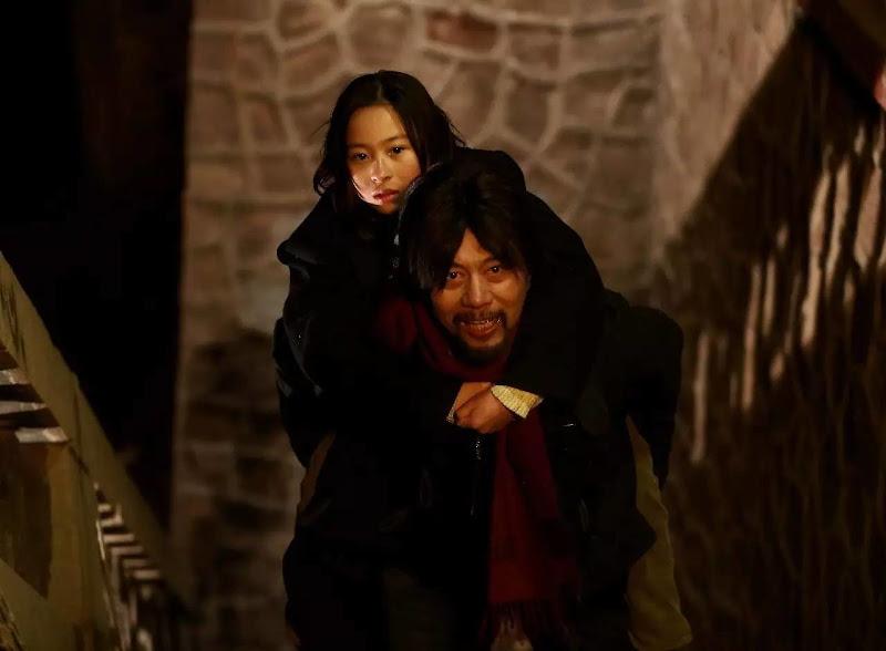 Blind Way China Movie
