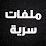 ali Bakr's profile photo