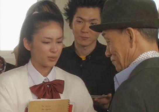 Takei Emi, Sasano Takashi