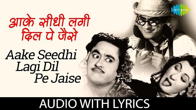 Aake Sidhi Lagi Dil Pe Jaise Lyrics – Kishore Kumar