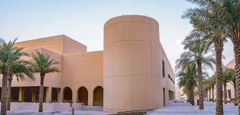 تخصصات جامعة الملك فيصل ونسب القبول وشروط الالتحاق والمصاريف والكليات و المراكز العلمية والبحثية