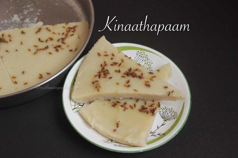 Kinaathapaam2