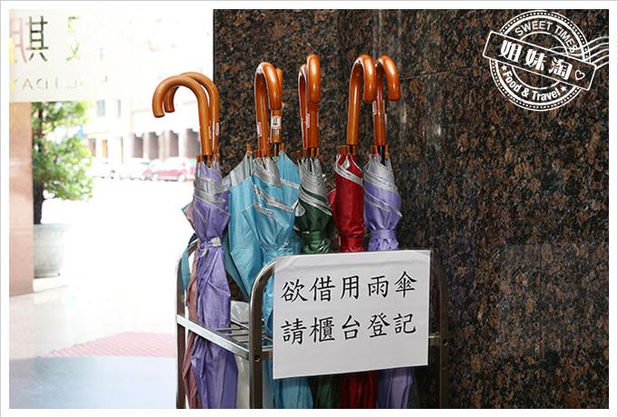 假期商旅雨傘