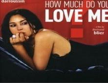 مشاهدة فيلم How Much Do You Love Me