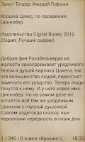 Screenshot of Крошка Цахес - Гофман
