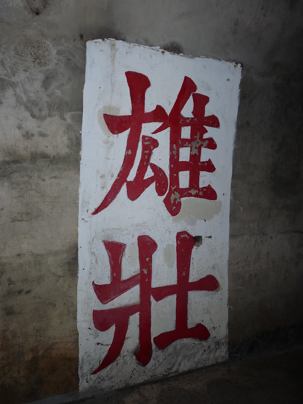 TAIWAN .Les Iles MATSU - P1280654.JPG