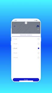 Download Такси АЛЬФА Старая Русса For PC Windows and Mac apk screenshot 3