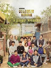 Answer Me 1998 Korea Drama
