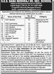 SES-Baba-Nebhraj-Senior-Secondary-School-Vacancy-2017-www.indgovtjobs.in