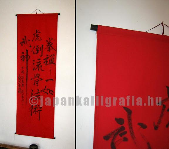 japán kalligráfia kakejiku shomen