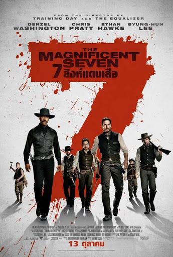 Magnificent Seven (2016) 7 สิงห์แดนเสือ