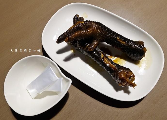 17 麻妃頂級麻辣鴛鴦鍋